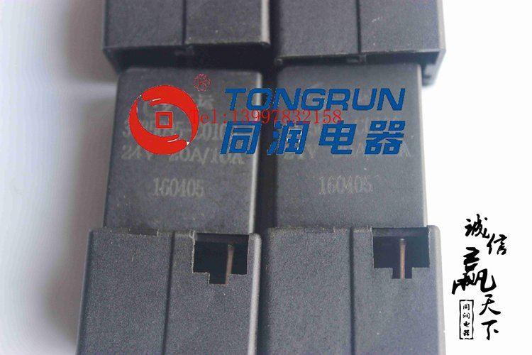 东风天龙天锦大力神车门升降器继电器3735095-c0101