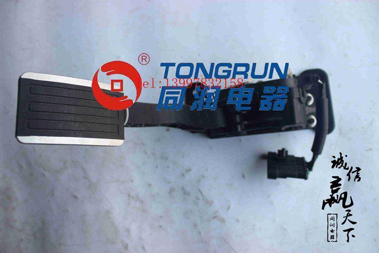 东风天龙天锦大力神加速踏板总成1108010-c6101