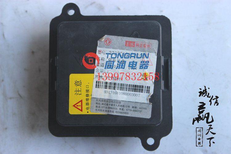 东风天锦汽车电器保险丝盒(熔断丝盒)3722010-c1100